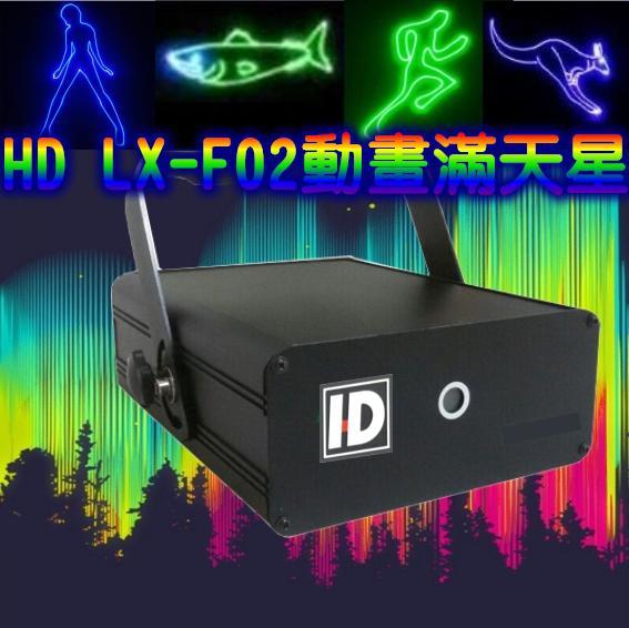 LX-F02動畫滿天星A/B/C/D 1