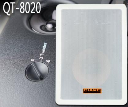 QT-8020專業三音路吸頂喇叭 2