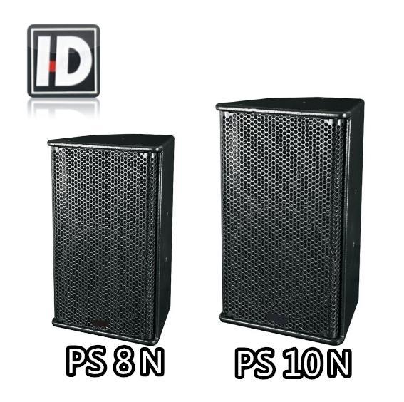PS系列木質喇叭 1