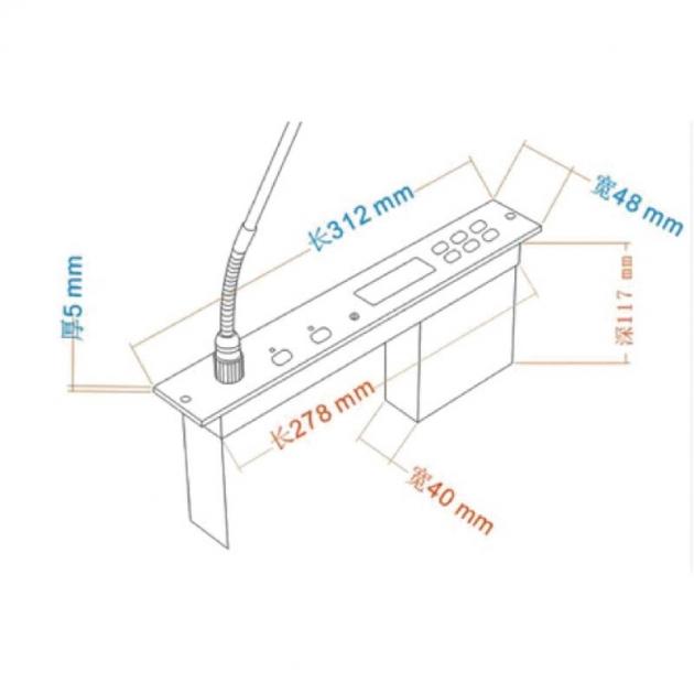 RJ4500崁入式液晶型會議麥克風 2