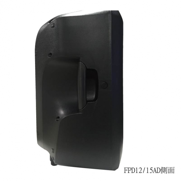 FPD10AD/12AD/15AD主動喇叭 7