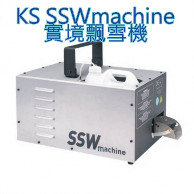 SSWmachine實境飄雪機 2
