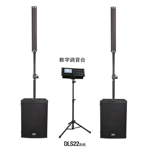 DLS22系统 1