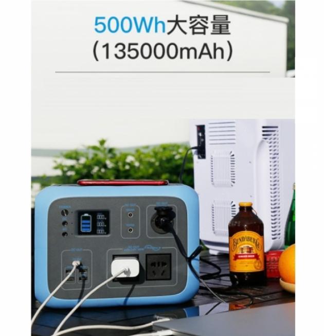 BLUETTI AC50 Portable Power Station 500Wh 價錢:18800/1台 產品投保1000萬 1
