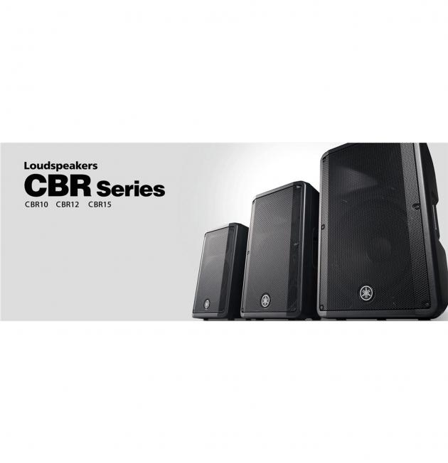 CBR Series 被動式喇叭 1