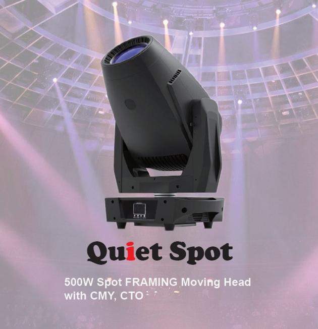 LED500W搖頭圖案切割燈 1