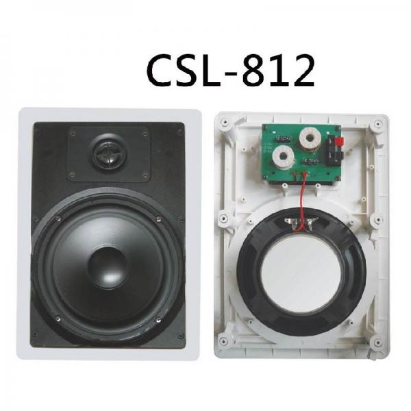 CSL812喇叭 1