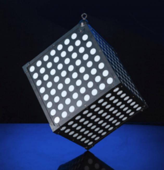 LED 彩魔方 1