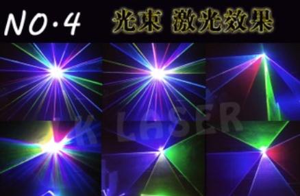 APP1.5W全彩動畫雷射激光燈 2
