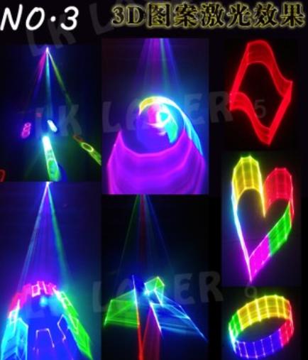 APP1.5W全彩動畫雷射激光燈 3