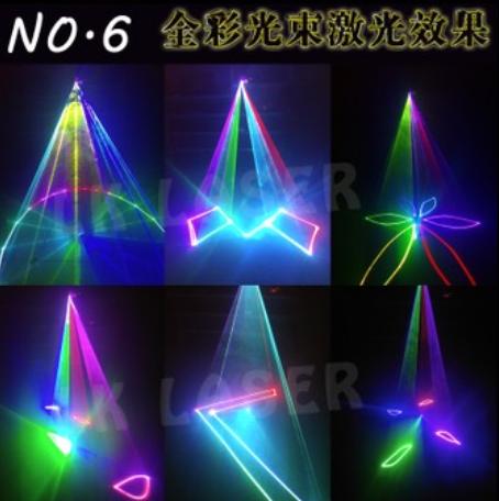 APP1.5W全彩動畫雷射激光燈 4