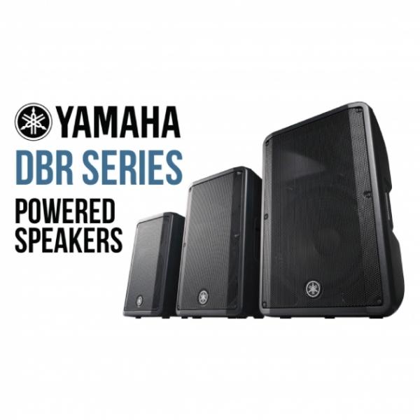 DBR Series主動喇叭 1