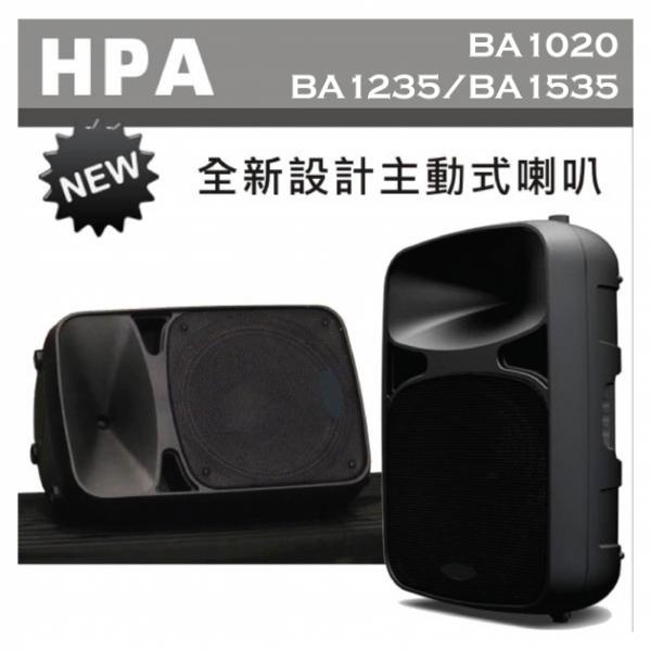 BA820/1020/1235/1535主動 1